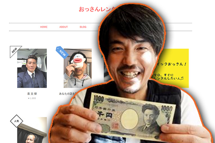 일본에서 시간당 만 원씩 주고 별 능