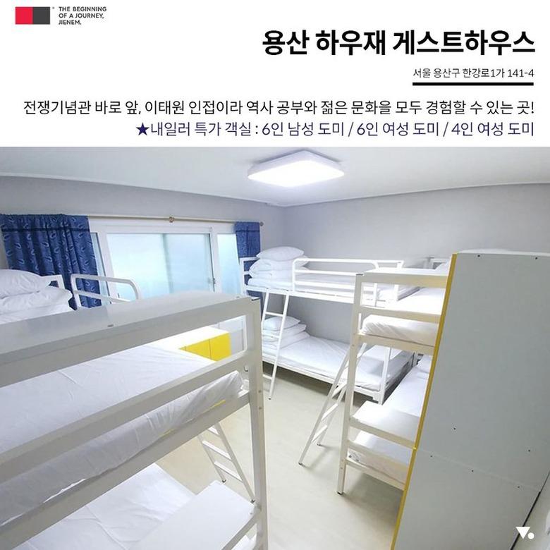 동계 내일로 '서울' 가볼 만한 곳