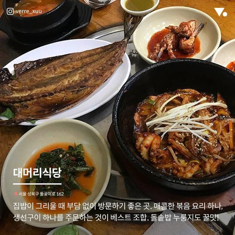 믿고 먹는 '최자 로드' 맛집 11
