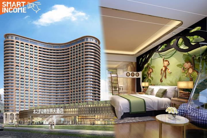 중국이 호텔에 4조원을 무리해서 짓고