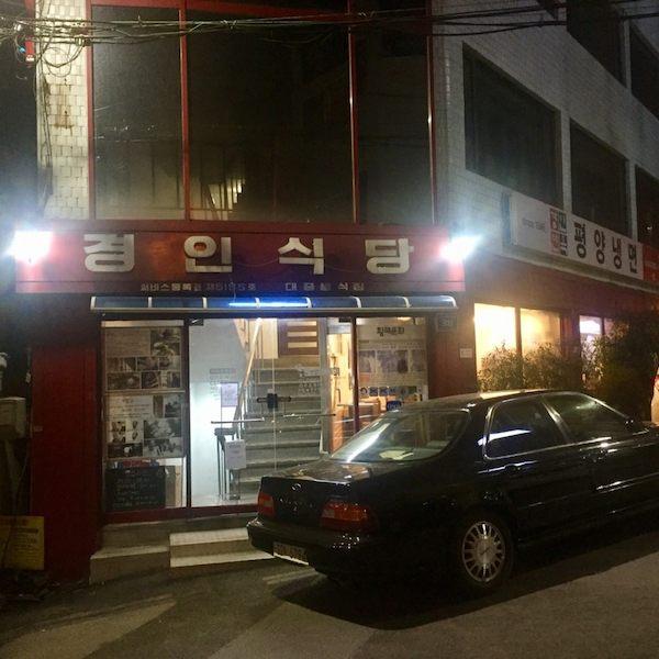 신포시장부터 차이나타운까지, 동인천