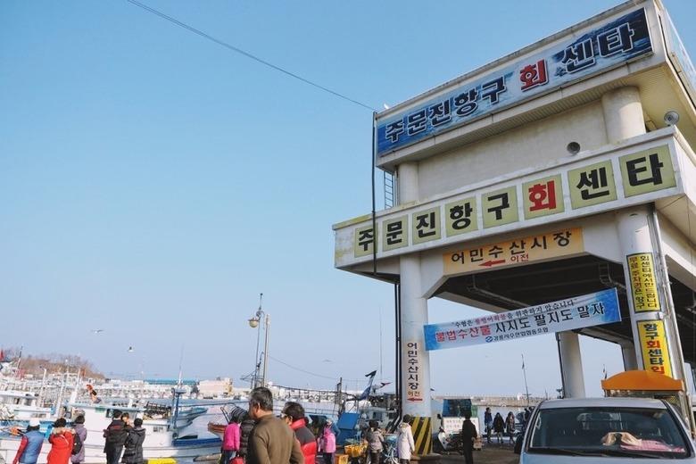 강릉 여행 당일치기