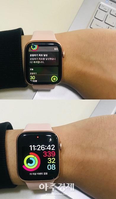 애플워치4, 두 달간의 사용기
