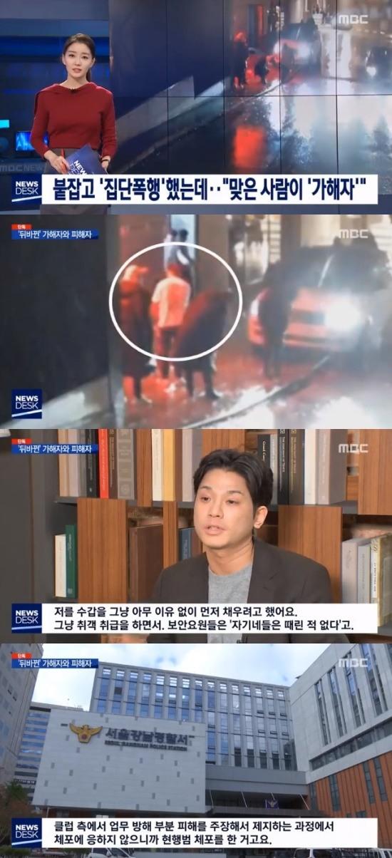 """""""클럽 이사+경찰도 폭행""""…승리 버닝"""