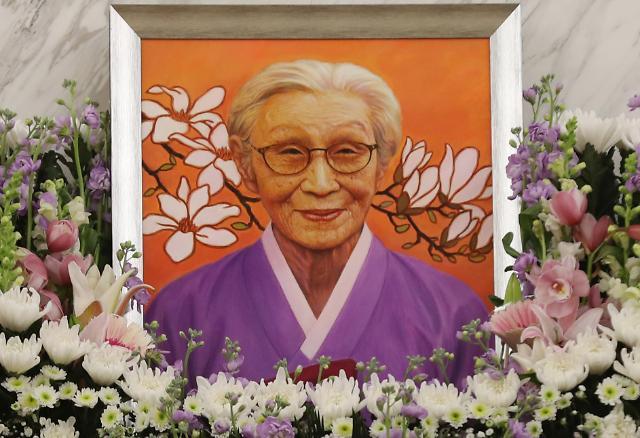 진정한 여성운동가, 김복동 할머니
