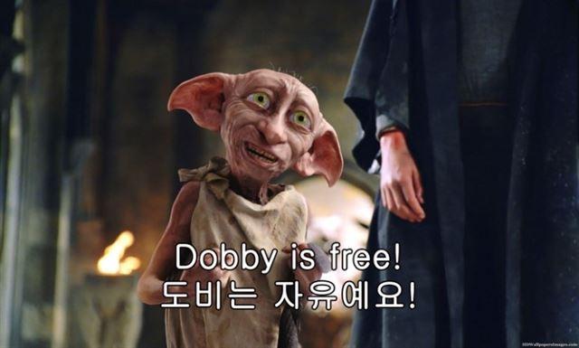 김대리, 부장님... 제 퇴사파티에