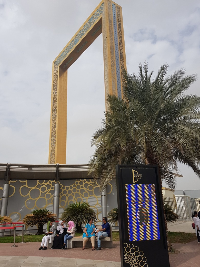 두바이 프레임 - 세상에서 가장 큰