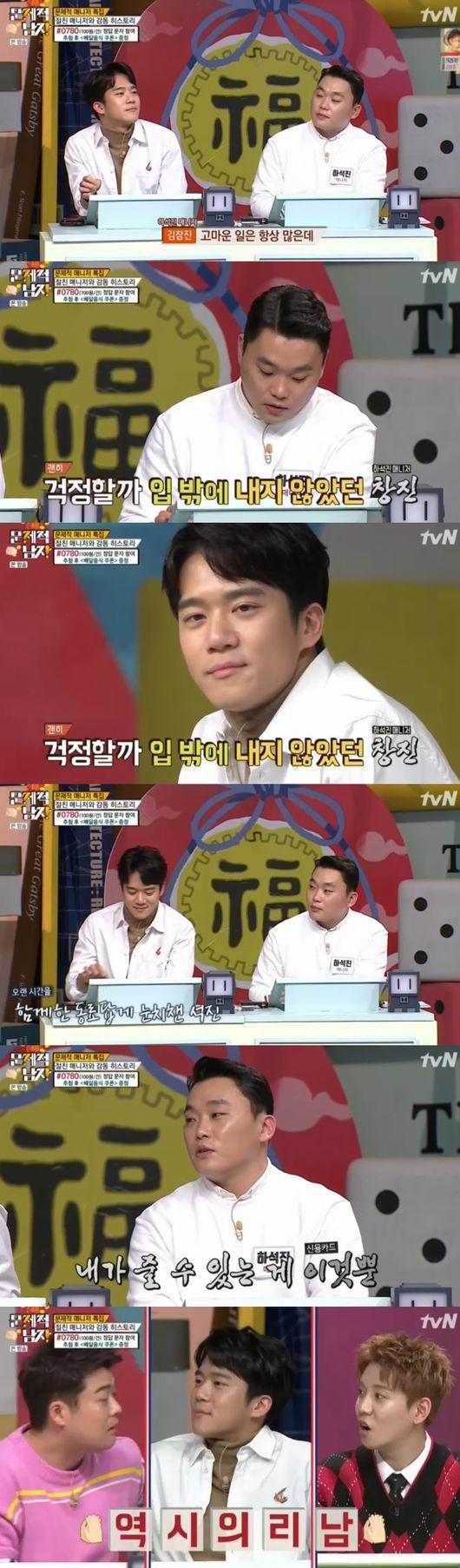 """'문제적남자' 하석진 매니저 """"母아플"""