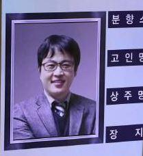 """이국종 """"윤한덕 센터장, 어렵고 힘들"""