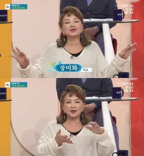 가수 장미화, 나이 70대에 전한 아
