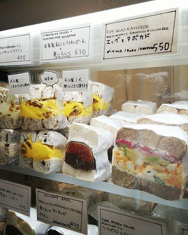 SNS에서 핫한! 도쿄 빵집 BEST