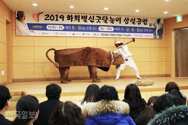하회마을·도산서원·봉정사 돌고…안동