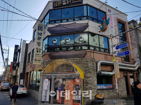 수원통닭거리 '북적'…1000만 영화