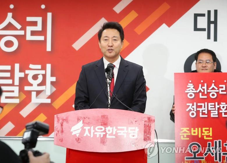 자유한국당 당 대표 선거 '최대 변수