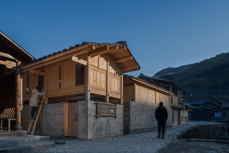 Yang's School Rural