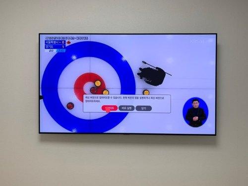 한국인이 한국산 TV를 미국에서 '