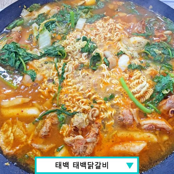 맛집 감별사 백종원이 주목한 맛집 5