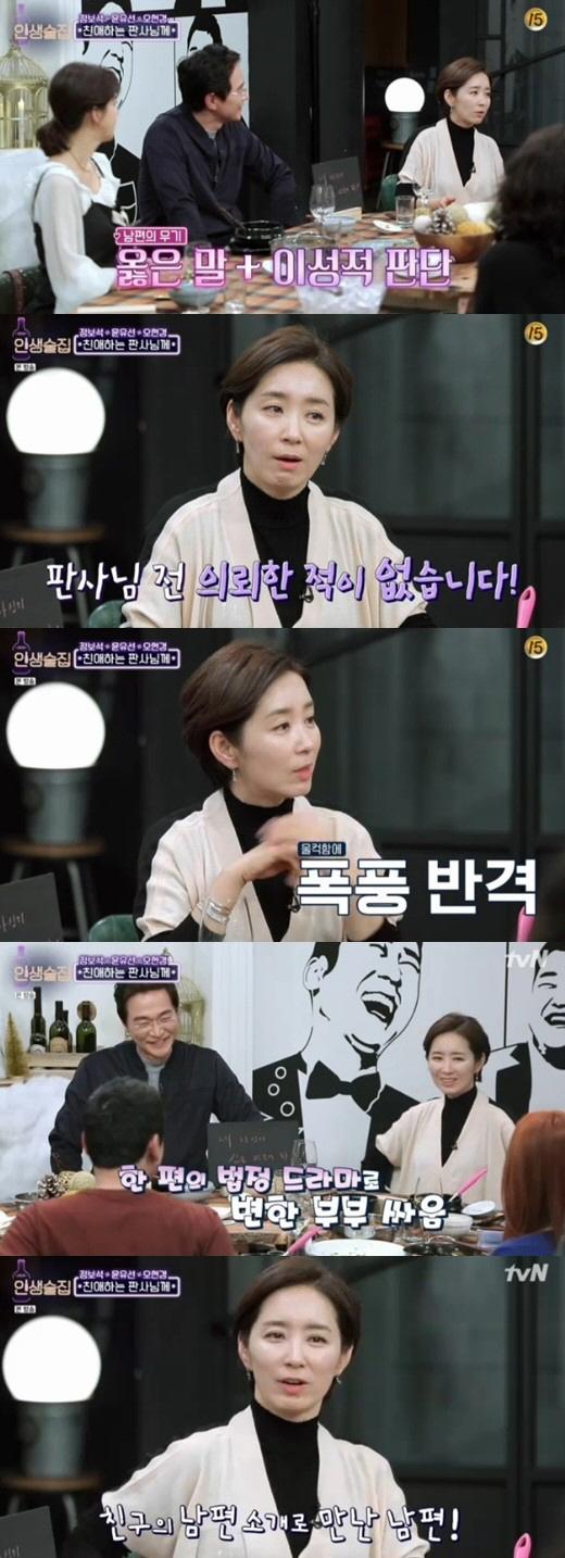 """""""만난 지 일주일 만에 청혼""""…윤유선"""