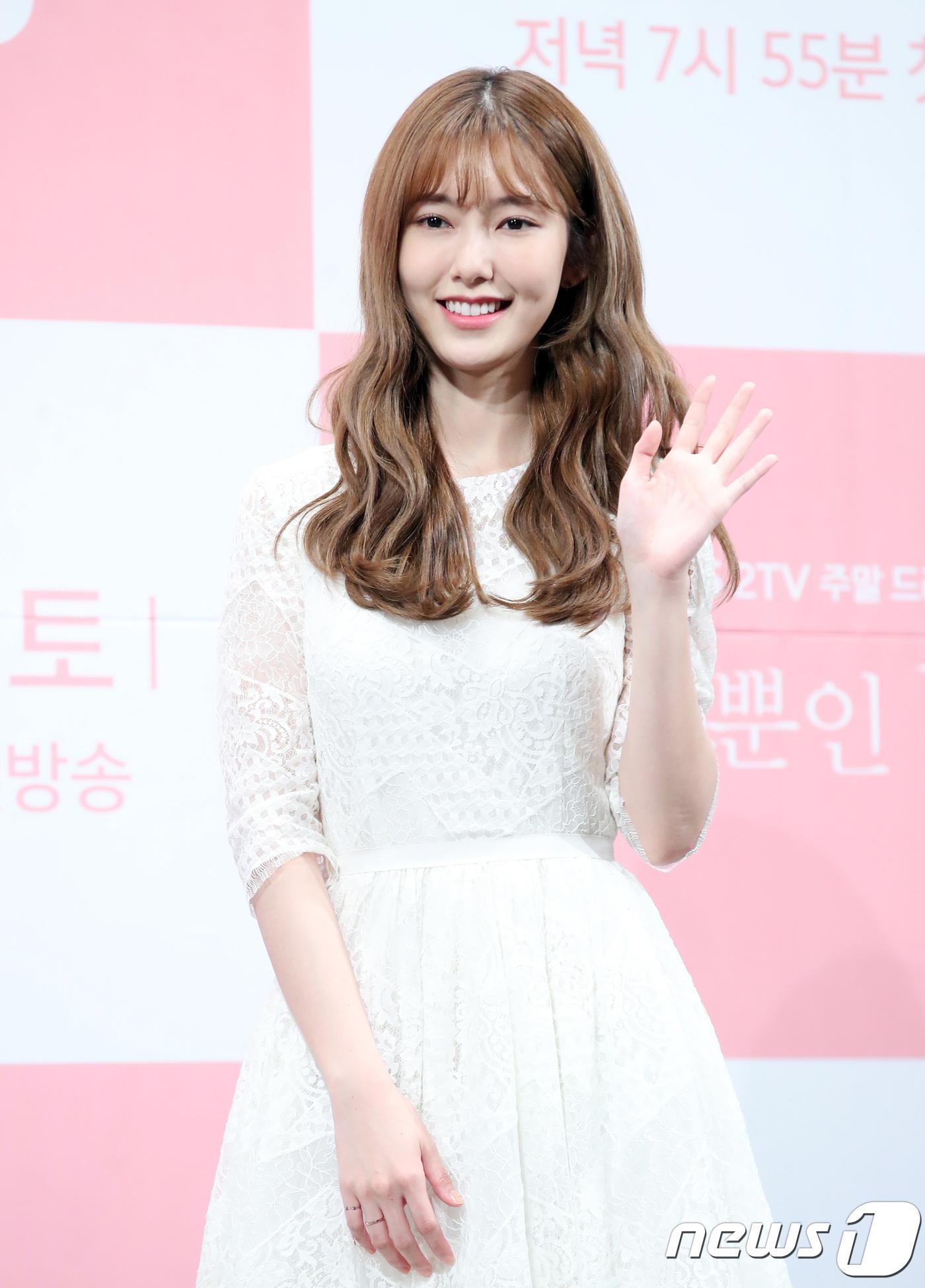 '하나뿐인 내편' 나혜미, KBS 새