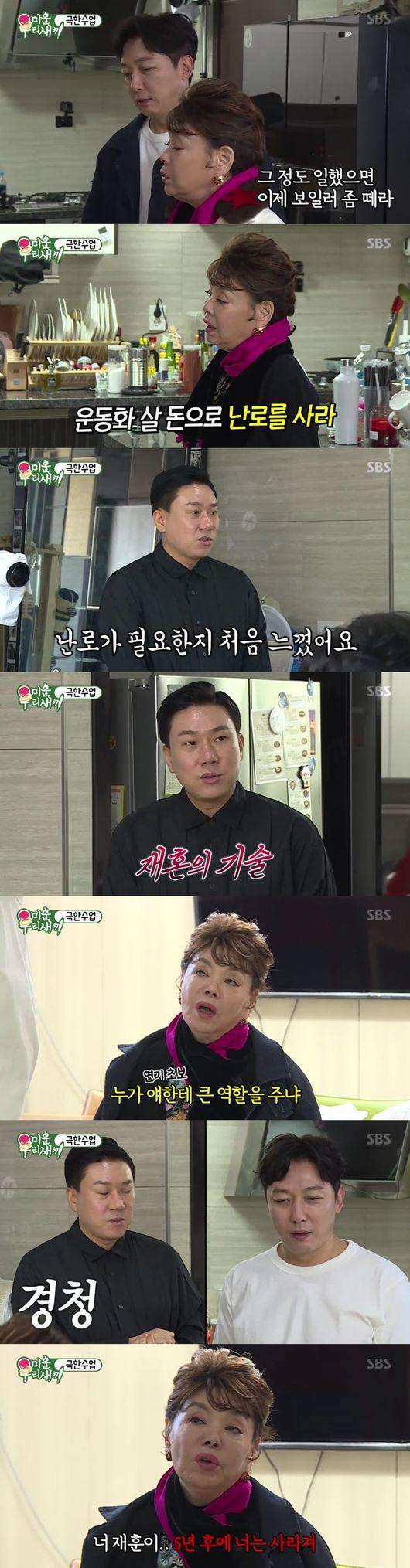 '미우새' 홍선영, '간헐적 단식'