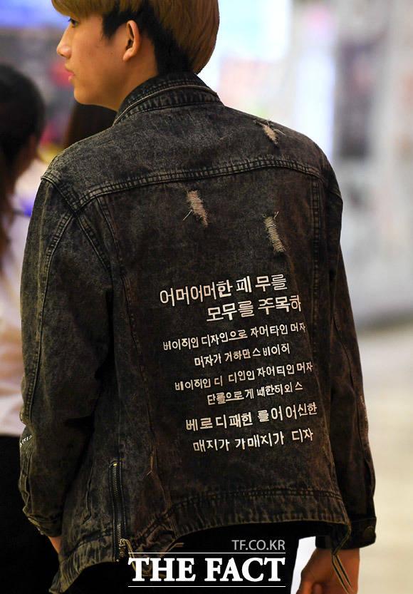 '무궁생활? 무무소?'… 베트남 장악