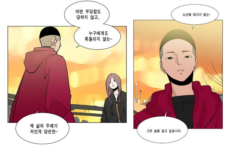 '이태원 클라쓰, 링크보이' 광진 작