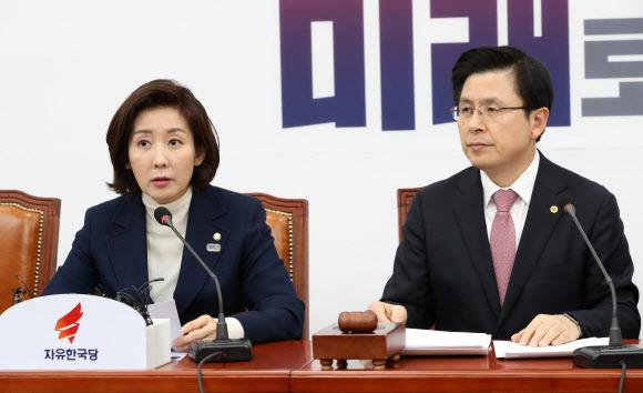 """나경원 """"해방 후 반민특위 탓 국민"""