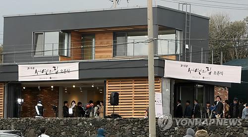 제주권: 드라마·영화 속 스타들 다녀
