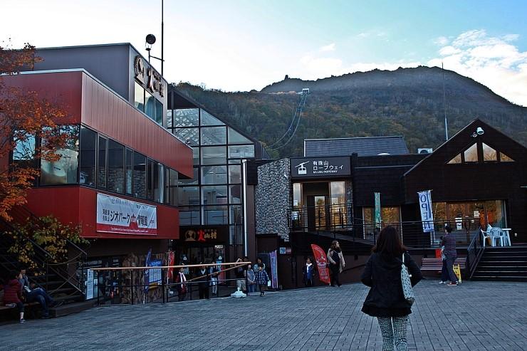 우스잔(유주산, 有珠山) - 케이블카