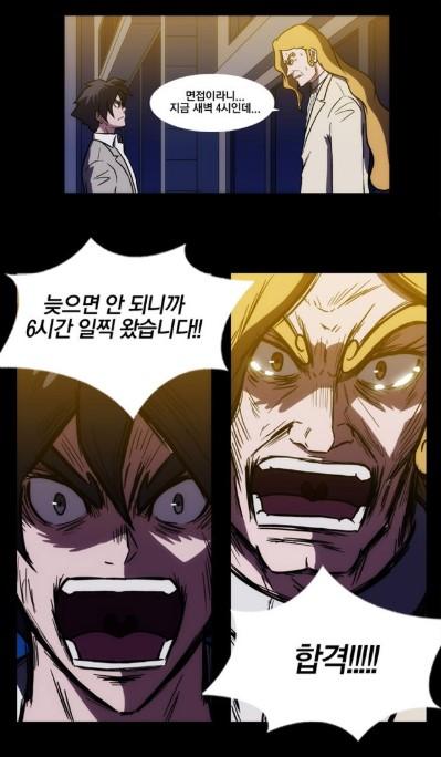 MS의 엄친아, 모델 송경아의 남편: