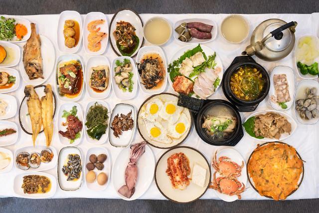 전주음식 DNA, 요리법 등 타임캡슐