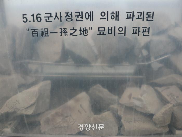 다시 찾아온 4월··· 빼앗긴 '진실
