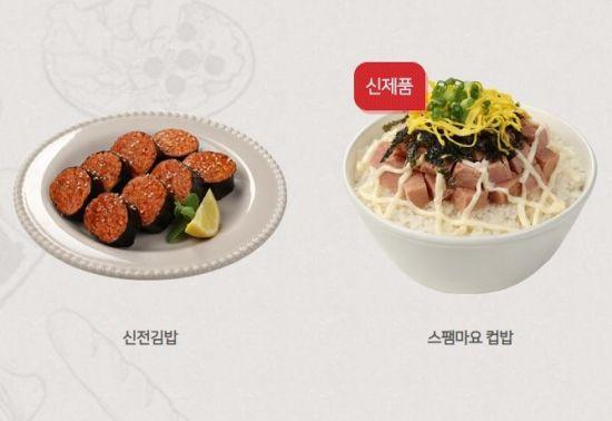 서민음식 김밥의 배신 '金밥 한끼'…