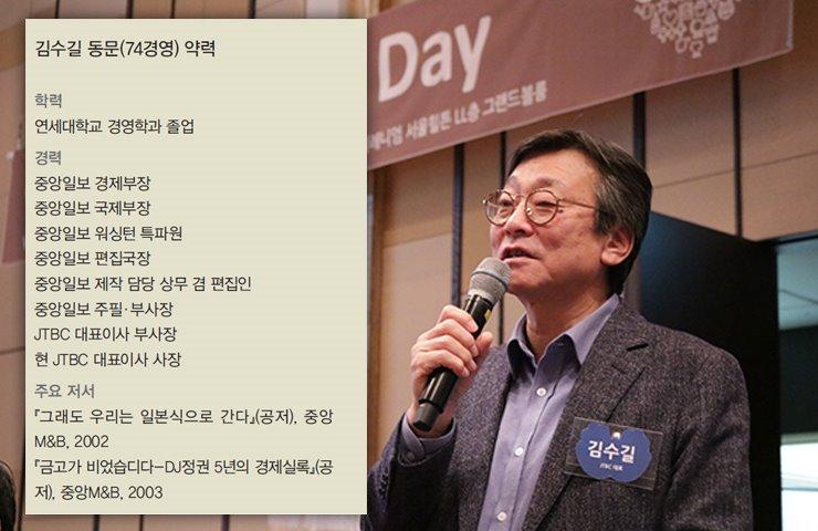 처음 공개된 JTBC 상위 연봉 순위