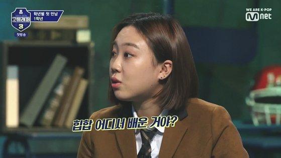 """'고등래퍼' 역사 쓴 이영지 """"첫 여"""