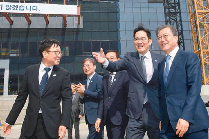 """""""인천공항 3개 지을 비용"""" 이재용이"""