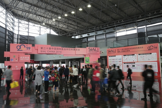 상하이 신국제전시센터에서 열린 '시알 차이나 2019' 개막 첫 날인 14일에는 전년보다 방문객 숫자가 11% 증가했다. [시알 차이나 제공]