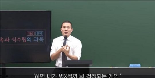 ① 대학 이름 밝히자 '핵인싸'가 '