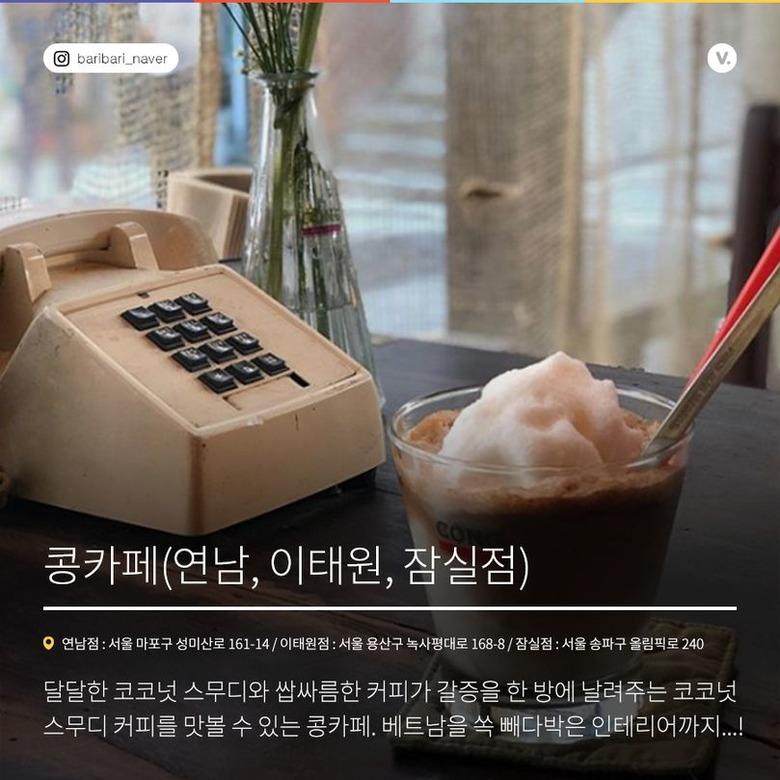 한국에 입점한 해외 맛집 BEST 7