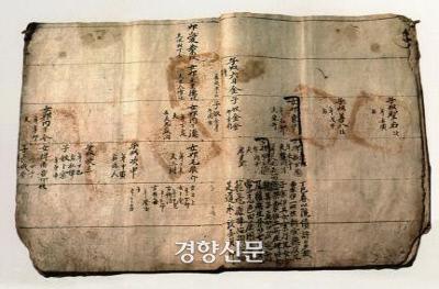 """인종 '절친' 김인후 """"국정농단세력이"""