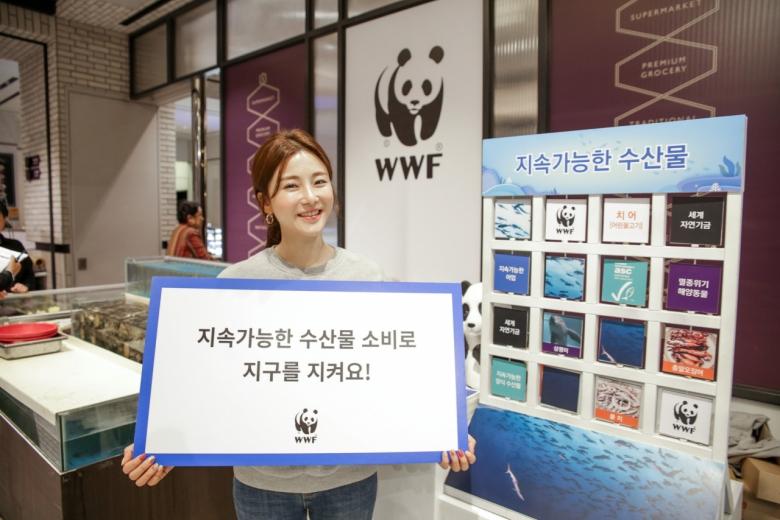 [WWF (세계자연기금) 제공]