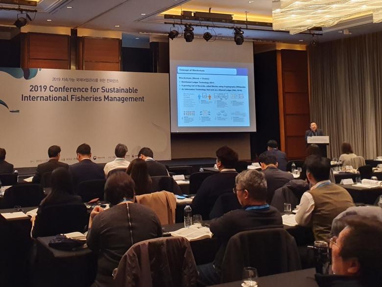 지난 25일 서울 영등포구 콘래드 호텔에서 열린 2019 지속가능 국제어업관리를 위한 컨퍼런스 [민상식 기자/mss@]