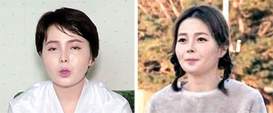 탈북여성 '임지현', 자의적 입북 아