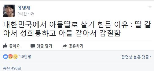 """""""아들 같아서"""" 박찬주 대장 부인 갑"""