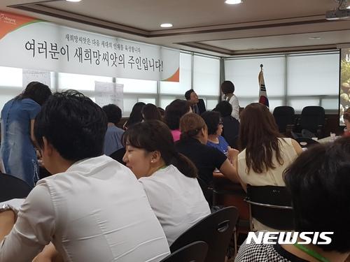 """""""결손아동 도와주세요""""···시민 5만"""