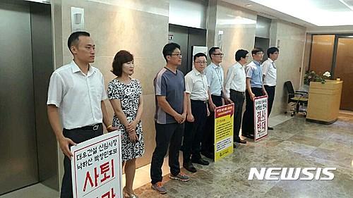 '최순실 낙하산 의혹' 박창민, 대우