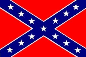 극우의 상징, 힙합 아이콘…'남부연합
