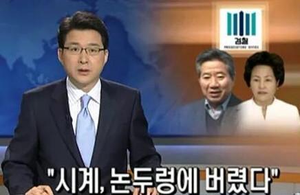 """이인규 전 중수부장 """"도피 아닌 가족"""