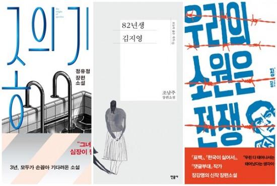 살인자의 기억법·7년의밤·남한산성 영