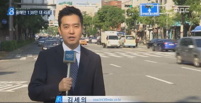 '일베 유튜브'로 전락한 김장겸의